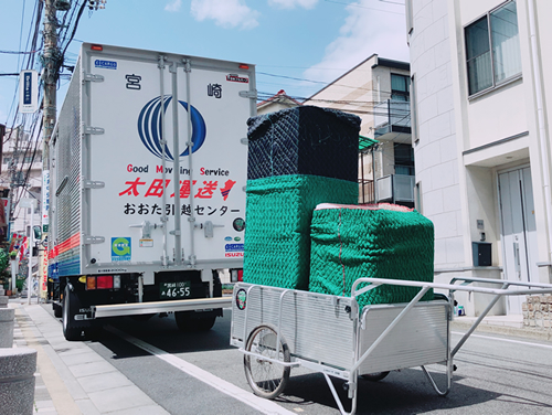 引越しの太田運送トラック